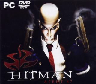 Постер Hitman: Codename 47